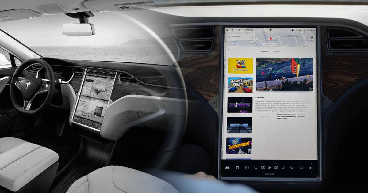 台灣特斯拉推出舊款 Model S/X  娛樂系統 MCU 硬體升級方案